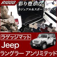 JEEP(ジープ) ラングラー トランクマット